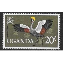 uganda-sg126-1965-20s-bird-definitive-mnh-724171-p.jpg