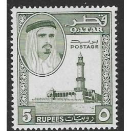qatar-sg36-1961-5r-bronze-green-mtd-mint-726326-p.jpg