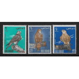 abu-dhabi-sg12-4-1965-falcons-set-mnh-718320-p.jpg