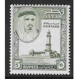 qatar-sg36-1961-5r-bronze-green-mnh-721325-p.jpg