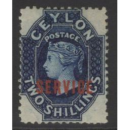 ceylon-sgo5-1869-2-deep-blue-mtd-mint-716812-p.jpg