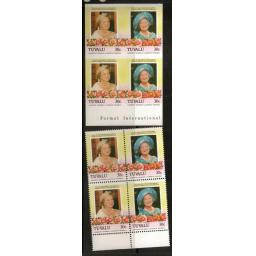 tuvalu-sg336-7-19854-30x-2-queen-mother-imperf-pair-mnh-721807-p.jpg