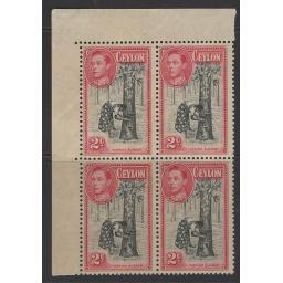 ceylon-sg386a-1938-2c-black-carmine-mnh-block-of-4-toned-gum-714842-p.jpg