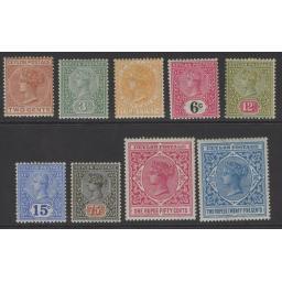 ceylon-sg256-64-1899-900-wmk-crown-ca-defintiive-set-mtd-mint-717108-p.jpg