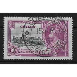 ceylon-sg382h-1935-jubilee-50c-dot-by-flagstaff-var-used-714723-p.jpg