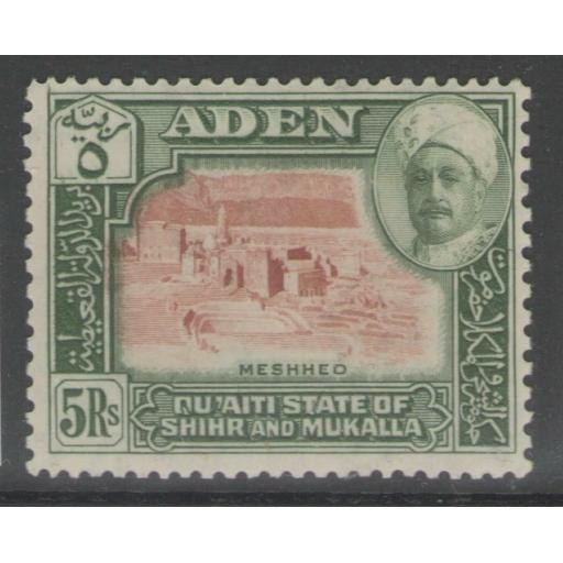 ADEN-HADHRAMAUT SG11 1942 5r BROWN & GREEN MTD MINT