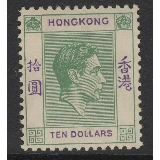 HONG KONG SG161 1938 $10 GREEN & VIOLET USUAL TONING MTD MINT