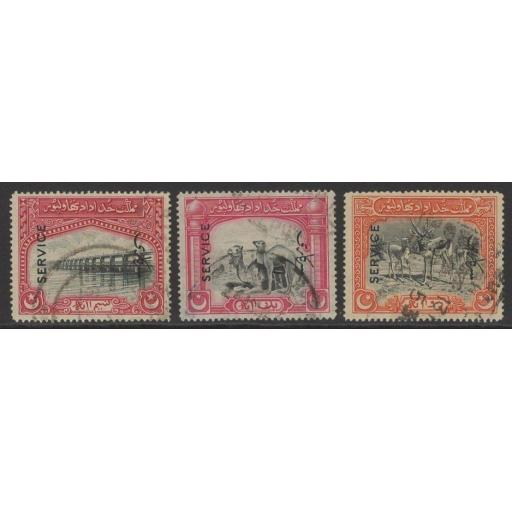 PAKISTAN-BAHAWALPUR SGO14/6 1945 OFFICIAL SET USED