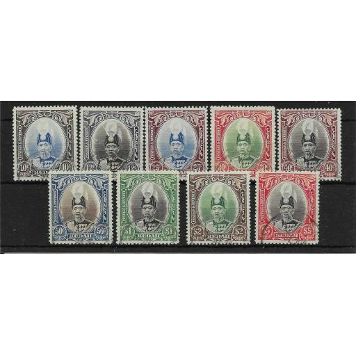 MALAYA KEDAH SG60/8 1937 DEFINITIVE SET USED