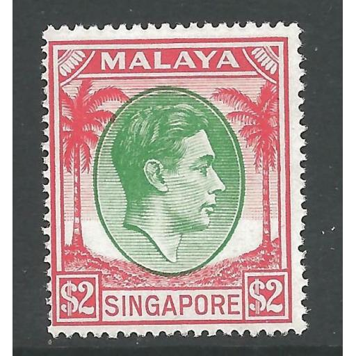 SINGAPORE SG29 1951 $2 GREEN & SCARLET p17½x18 MTD MINT