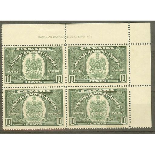 CANADA SGS9 1939 10c GREEN SPECIAL DELIVERY BLOCK OF 4 MNH