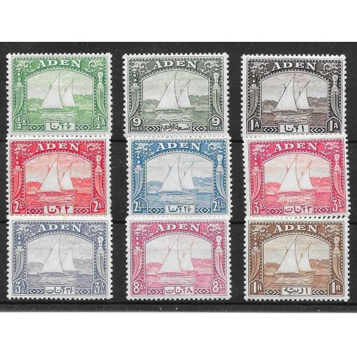 ADEN SG1/9 1937 DHOW SET TO 1r MTD MINT
