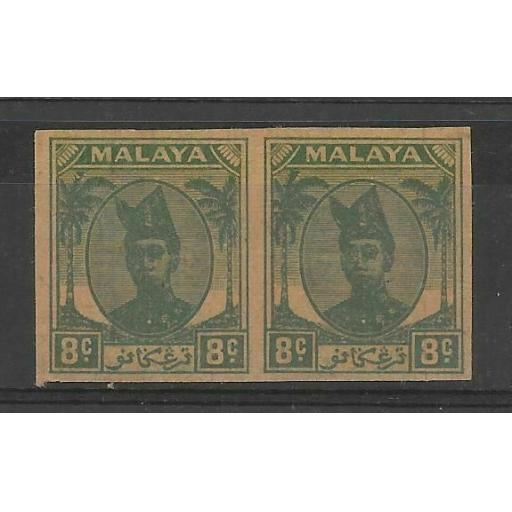 MALAYA TRENGGANU SG74 1952 8c GREEN PROOF PAIR ON BROWN PAPER