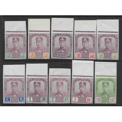 MALAYA JOHORE SG78/87 1910-9 DEFINITIVE SET IMPERF PROOF MNH