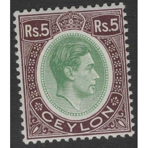 CEYLON SG397 1938 5r GREEN & PURPLE MNH