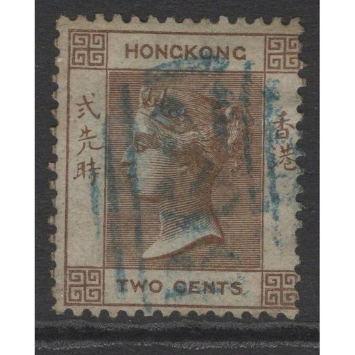 HONG KONG SG1a 1863 2c DEEP BROWN USED