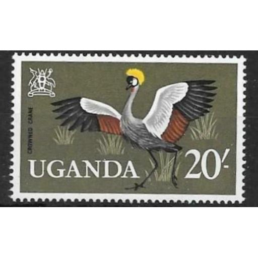 UGANDA SG126 1965 20s BIRD DEFINITIVE MNH