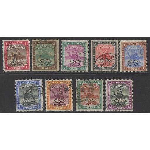 SUDAN SGO12/20 1913-22 OFFICIAL SET USED