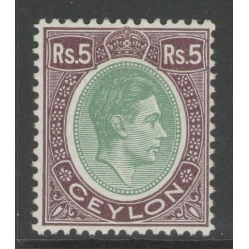 CEYLON SG397 1938 5r GREEN & PURPLE MTD MINT