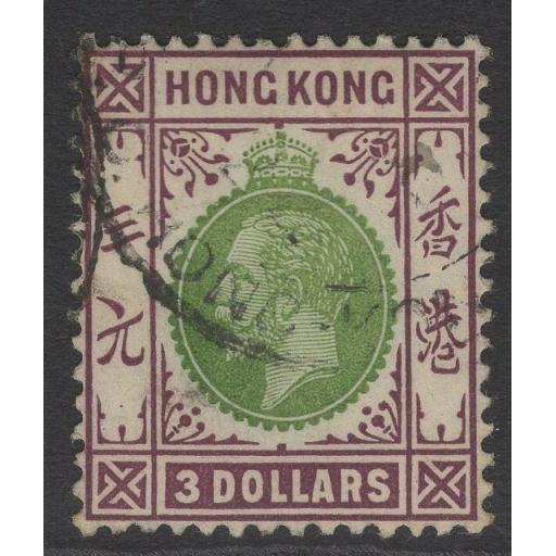 HONG KONG SG114 1912 $3 GREEN & PURPLE FINE USED
