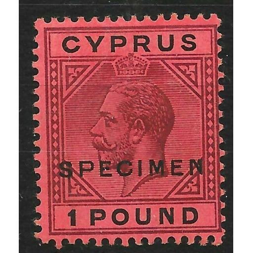 CYPRUS SG101s 1923 1 PURPLE & BLACK ON RED OVPT SPECIMEN MTD MINT