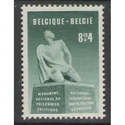 BELGIUM SG1374 1951 8f+4f GREEN MTD MINT