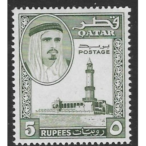 QATAR SG36 1961 5r BRONZE GREEN MTD MINT