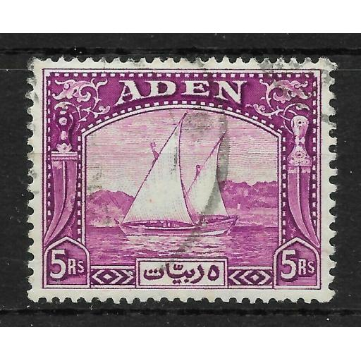 ADEN SG11a 1937 5r BRIGHT ANILINE PURPLE USED
