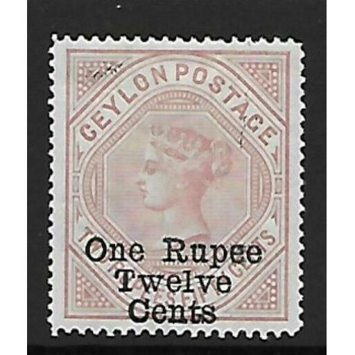 ceylon-sg176-1885-1r12-on-2r50-dull-rose-p12x14-mtd-mint-716775-p.jpg