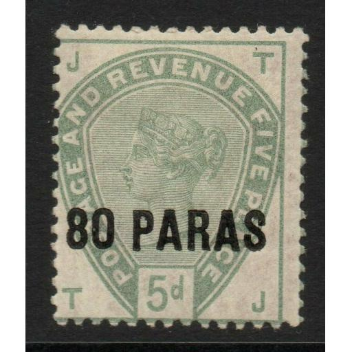 BRITISH LEVANT SG2 1888 80pa on 5d GREEN MTD MINT