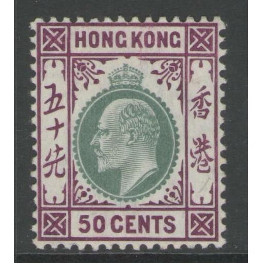 HONG KONG SG85 1904 50c GREEN & MAGENTA MTD MINT