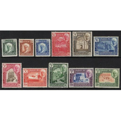 ADEN-HADHRAMAUT SG1/11 1942 DEFINITIVE SET MTD MINT