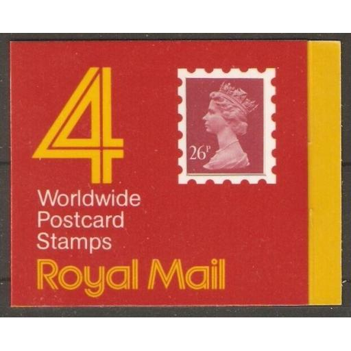 gb-sgge1-1987-1.04-worldwide-postcard-stamps-booklet-724387-p.jpg
