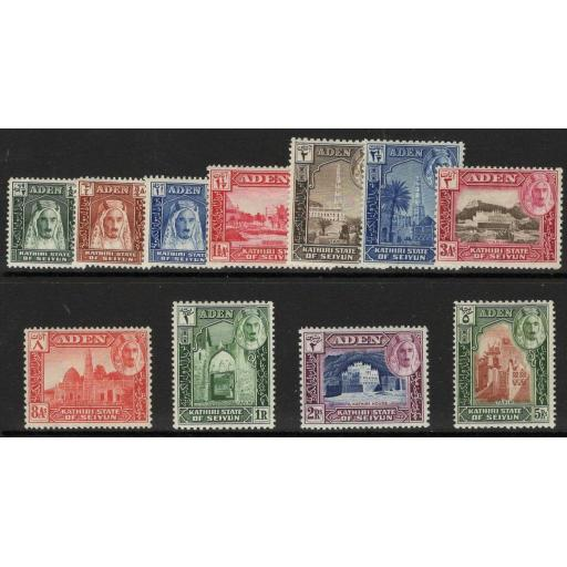 ADEN-SEIYUN SG1/11 1942 DEFINITIVE SET MTD MINT