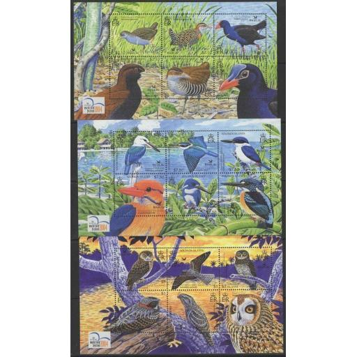 SOLOMON ISLANDS SGMS1080 2004 BIRD LIFE INTERNATIONAL MNH