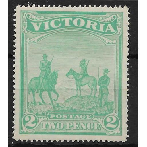 VICTORIA SG375 1900 BOER WAR FUND 2d (2/=) EMERALD-GREEN MTD MINT