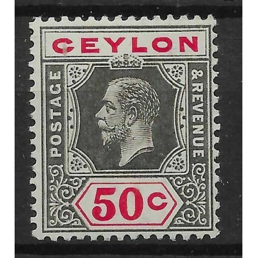 CEYLON SG353a 1932 50c BLACK & SCARLET DIE I MTD MINT