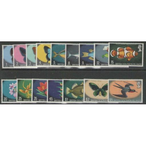 BRITISH SOLOMON IS. SG219/33a 1972 WILDLIFE SET MNH