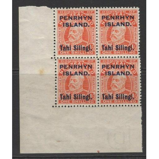 PENRHYN ISLAND SG23 1914 1/- VERMILION MNH BLOCK OF 4 TONE SPOT IN MARGIN