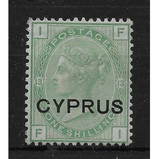 CYPRUS SG6 1880 1/= GREEN OVPT ON GB MTD MINT - FAULT