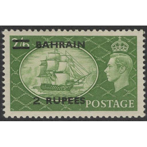 BAHRAIN SG77 1951 2r ON 2/6 YELLOW-GREEN OVPT ON GB MTD MINT
