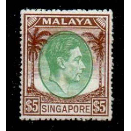 SINGAPORE SG30 1951 $5 GREEN & BROWN p17x18 MTD MINT
