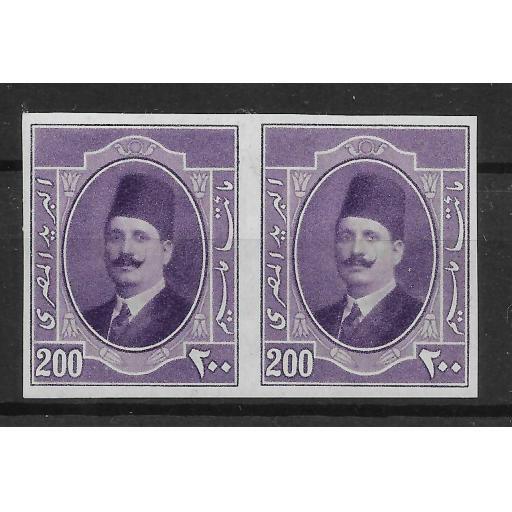 EGYPT SG121a 1924 200m MAUVE IMPERF PAIR MNH