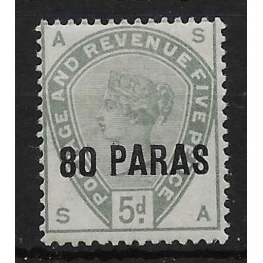 BRITISH LEVANT SG2 1885 80pa ON GB 5d GREEN MTD MINT