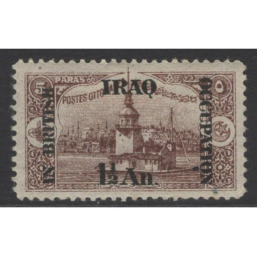 IRAQ SG4 1920 1½a on 5pa DULL PURPLE MTD MINT