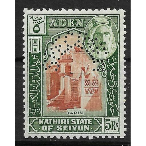 ADEN-SEIYUN SG11s 1942 5r BROWN & GREEN SPECIMEN MTD MINT