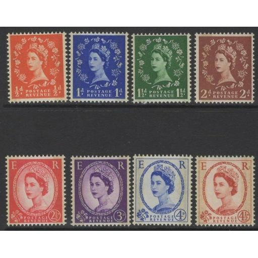 GB SG599/609 1959 PHOSPHOR GRAPHITE LINE ISSUE MNH