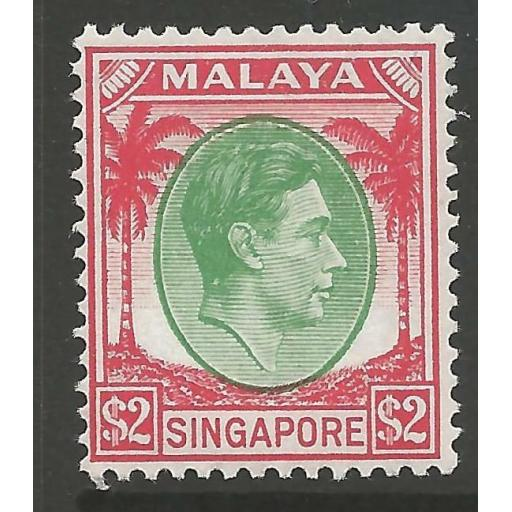 SINGAPORE SG14 1948 $2 GREEN & SCARLET p14 MTD MINT