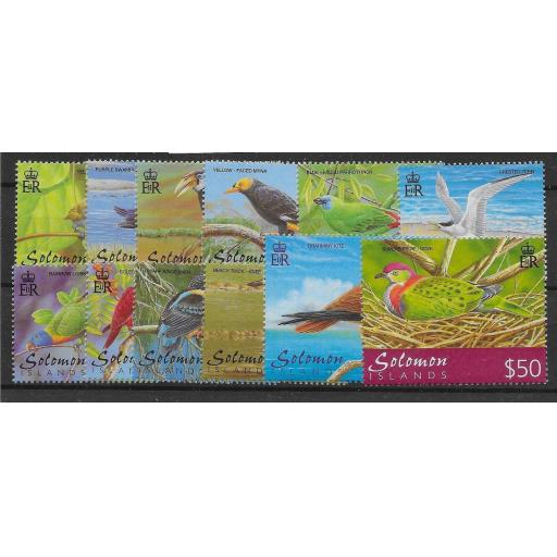SOLOMON ISLANDS SG976/87 2001 BIRDS DEFINITIVE SET MNH