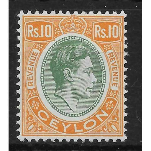 ceylon-sgf1-1952-10r-dull-green-yellow-orange-mnh-716226-p.jpg